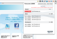 screenshot-force-logins